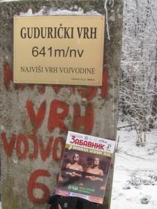 GudurickiV